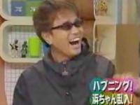 嫁の小川菜摘の番組に夫の浜ちゃん乱入!夫婦共演