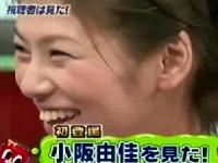 【ダウンタウンDX】小阪由佳をビデオ屋のAVコーナーで目撃!