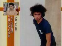 【小島よしお】モデル事務所に送ってた秘蔵履歴写真 - ダウンタウンDX