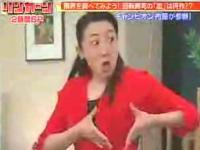 【リンカーン】エド・はるみ チャンピオン内藤の前でおっぱい飲みたいの!!