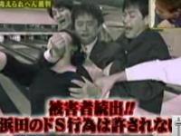浜田雅功 「考えられへん!」裁判