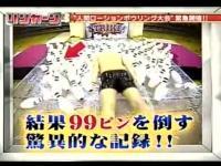 【リンカーン】人間ローションボーリング大会