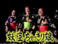 【ガキ使】妖怪退治 第2弾!~学校の妖怪たち~