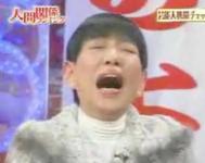 DT松本が和田アキ子に一言。「久しぶりに生理始まったんか!?」