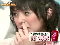 【ダウンタウンDX】南明奈が鼻クソをほじっているのを見た!