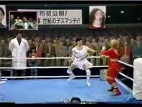 【ガキ使】板尾vs嫁、世紀のデスマッチ!