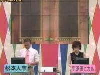 【HEY】宇多田ヒカルがめちゃくちゃテトリスがうまい件w