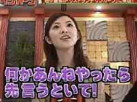【リンカーン】田中麗奈がゲスト出演 - リストランテリンカーン