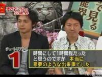 【DX】チュートリアルが松本人志と過ごした魔の1時間!