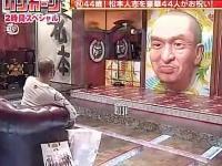 【リンカーン】松本人志vs小島よしお 初対面w!