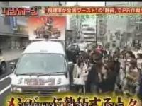 リンカーン 視聴率が全国ワースト1位の「静岡」でPR作戦!