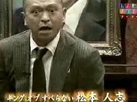 人志松本のすべらない話14 ザ・ゴールデン第3弾w
