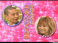 HEY×3 松本人志が四つん這いで攻められる!!