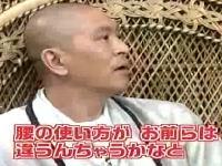 ガキ使 テクニシャン対決 第5弾 昇天!腰フリマッチw
