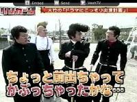 【リンカーン】分班ロケ!ドラマ「ROOKIES」コラボ&芸能事務所を調査
