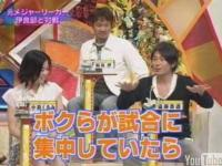 ココリコ遠藤 中学高校時代に伊良部と対戦していた!