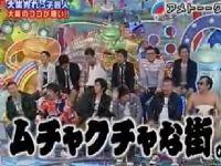 アメトーーク 大阪売れっ子芸人 2007.03.22