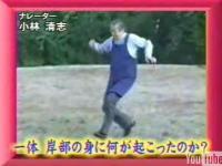 【ガキの使い】 男と男の手料理対決!!