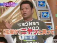 【ジャンクSPORTS】片岡が松坂の150km剛速球にリベンジした瞬間