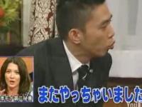 太田総理 山本モナからの手紙