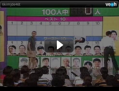 吉本芸人 男前&ブサイク ベスト10w