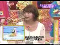 相武紗季が シンクロの選手を目指していた!!