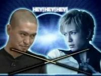 【HEY×3】 松本人志vsGackt ビリヤード対決!