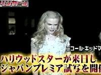 ホリケン監督 新作映画!パイレーツオブギャグビアンw