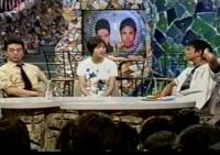 【HEY】広末涼子初登場!ダウンタウンとの絡み