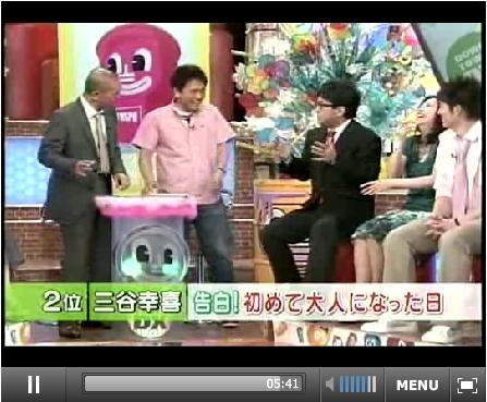 【ダウンタウンDX】三谷幸喜 出演!初めての射精カミングアウト