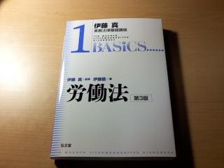 itomakoto_001