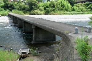 5中半家沈下橋2