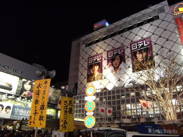2009_shiyaekimae.jpg