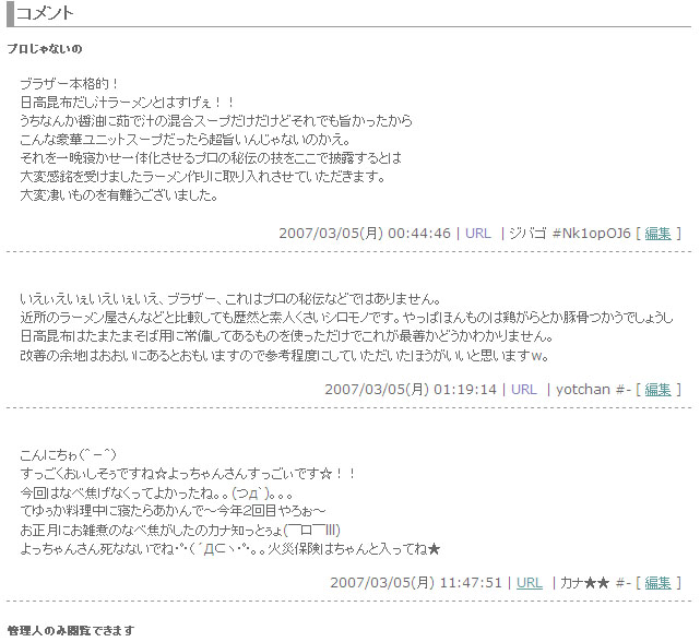 yude_come1.jpg