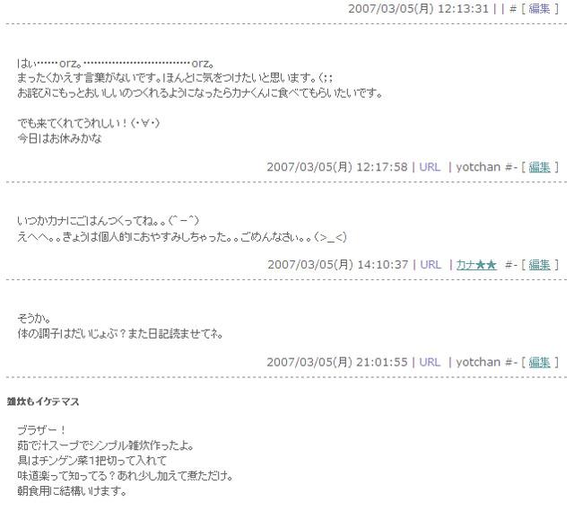 yude_come2.jpg