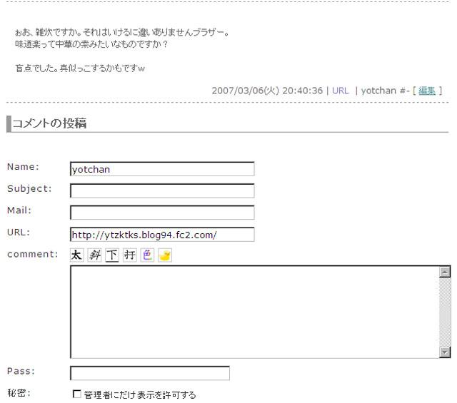 yude_come3.jpg
