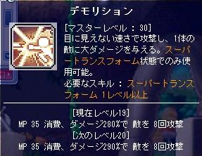 MB30成功
