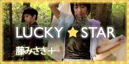 LUCKY_STAR.jpg