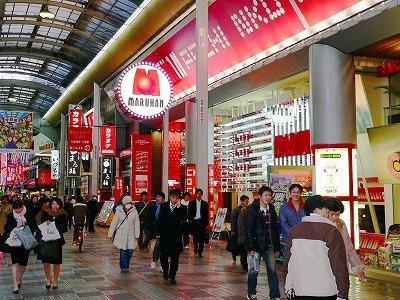 写真キャプション=大阪中部の拠点として千日前エリアで圧倒的な稼働を誇る「マルハンツインパークなんば」(1072台)