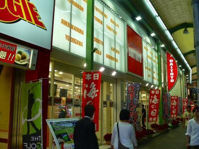 写真キャプション=以前は「デライト」という屋号であった「大東洋梅田店」(536台)