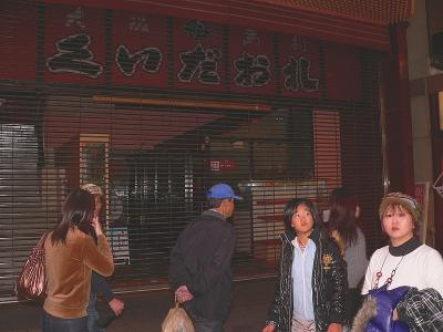 写真キャプション=「くいだおれ太郎」が店頭からいなくなり、閉鎖された「大阪名物くいだおれ」
