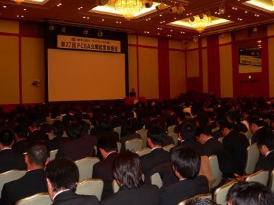 写真キャプション=多くの参加者を集めたPCSAの公開経営勉強会