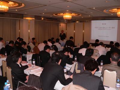 写真キャプション=新大阪で開催されたヒューテックの「2009年CIS経営指針セミナー」