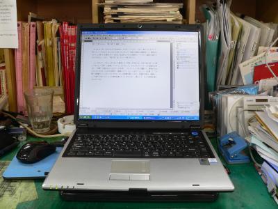 写真キャプション=新たに登場して力強い動きを見せてくれるパソコン「三郎」