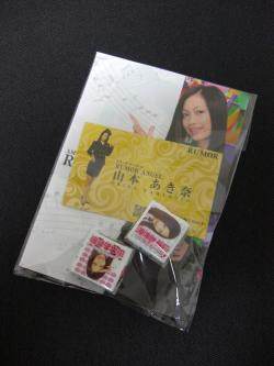 写真キャプション=店内でお客様に配られていた。山本あき奈さんの紹介用に作製された。特製ノベリティグッズ