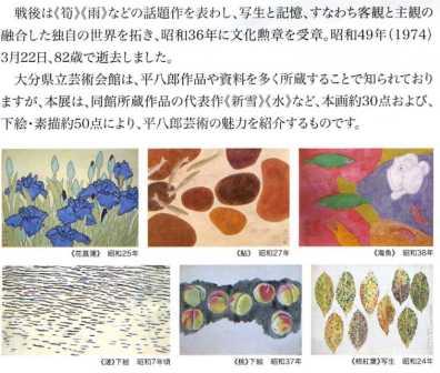 zen265-1.jpg