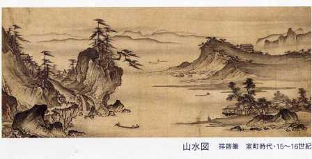 zen316.jpg