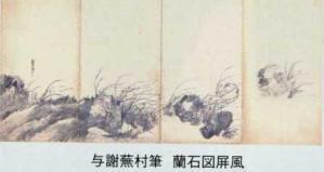 zen334-1.jpg