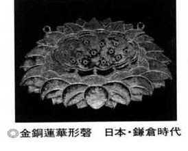 zen336-1.jpg
