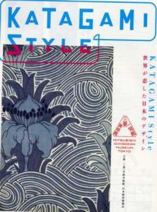 zen369.jpg